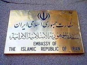 Iranian embassy sign