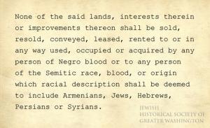 Restrictive covenant