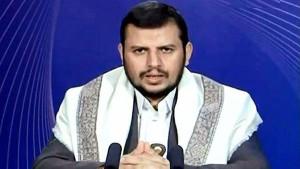abdul-malik-al-houthi_3-300x169
