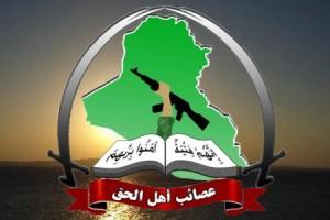 Asaib-ahl-alhaq_logo-450x300