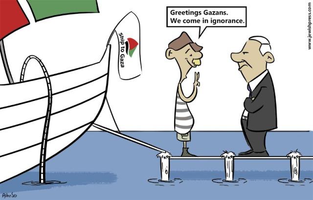 ship-tp-gaza