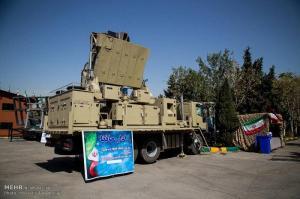 New Iranian radar