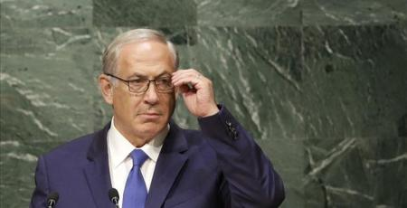 Netanyahu and glasses