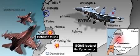 AttackinSyria480