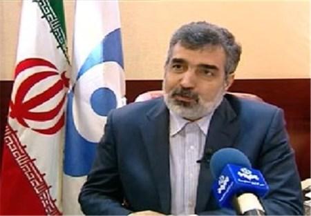 Iran guy
