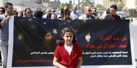 Iraq-Protest-Sharia-Legislation-HP_1