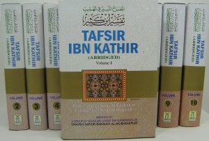 tafsir-300x203