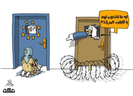 "A cartoon by Saudi artist Abdullah Jaber which reads, ""Why don't you open your door? Don't be heartless!"" is seen in this undated handout illustration released to the media on Wednesday, Sept. 02, 2015. As more Syrians suffocate and drown on the risky journey to Europe, a backlash is brewing against Gulf states, wealthy and overwhelmingly Sunni like the refugees, for not offering to host any of them. Source: Abdullah Jaber for Makkah newspaper EDITOR'S NOTE: NO SALES. EDITORIAL USE ONLY"