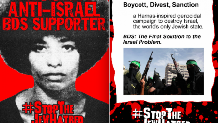 Anti BDS poster