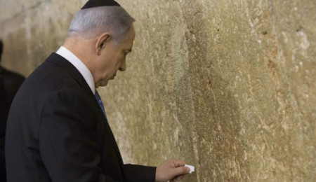 benjamin-netanyahu-western-wall-kotel-prayer-jerusalem