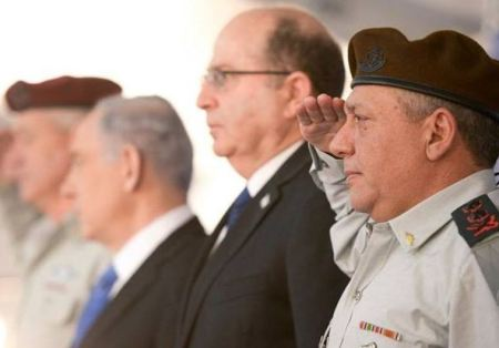 IDF generals