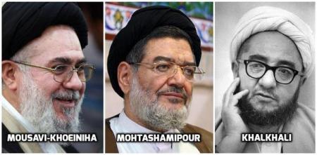 Iran reformers