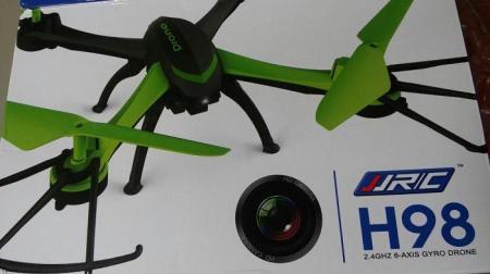 Drones for Gaza