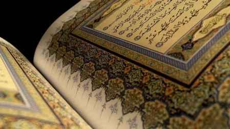 Quran and Islam