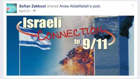 911-was-israeli-jewish-job-sofian-zakkout