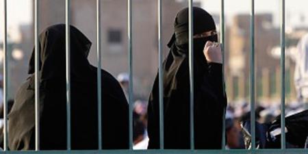 saudi cage