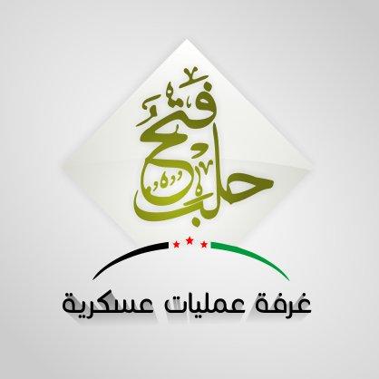 Fatah-Halab