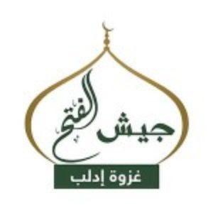 Jaysh-al-Fath-Logo-300x300
