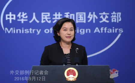 china-foreign-minstry-speaker