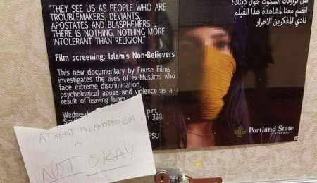 atheist-islamophobia-portland