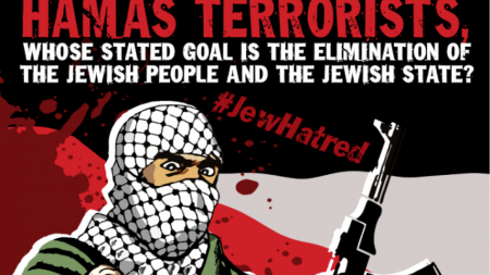 hamas_finger_poster_2016_cropped_0