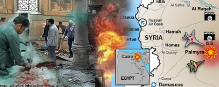 cairo_terror480