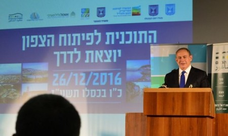 Prime Minister Benjamin Netanyahu speaking at a conference in the northern city of Ma'alot on December 26, 2016. (Photo by Kobi Gideon/GPO)