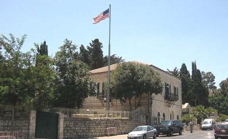 us-consulate-in-jerusalem