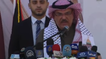 Qatar's Gaza envoy Mohammad al-Amadi addresses a ceremony in Gaza City in honor of the construction of the new city of Hamad on January 16, 2017. (Screen capture/YouTube)