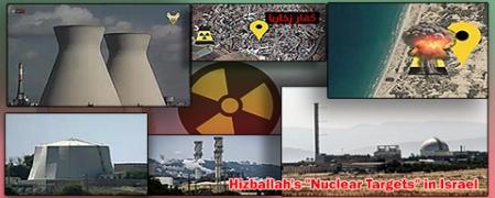 targetshizballah_480eng
