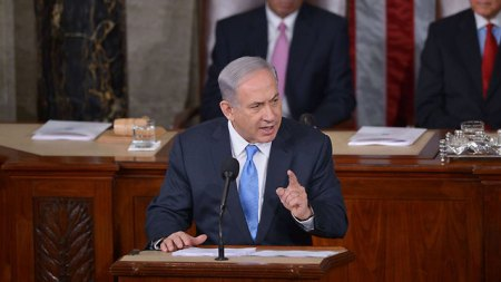 Prime Minister Benjamin Netanyahu addressing the US Congress, which 'caused a lot of damage' (Photo: AFP) (Photo: AFP)