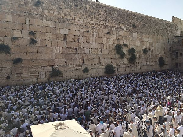 western wall on jerusalem day