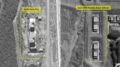 Satellite shots of Syrian and Iranian missile warehouses (Photo: Reuters)