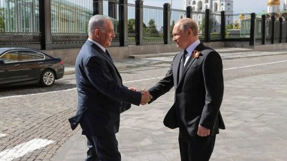 What Netanyahu failed to achieve in his seven previous meetings with Putin likely won't be achieved in the eighth one (Photo: AFP)