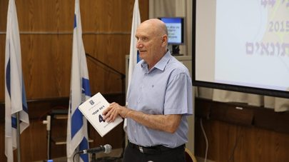 IDF ombudsman, Major-General (res.) Yitzhak Brik  (Photo: Motti Kimchi)