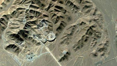 Iran's nuclear plant