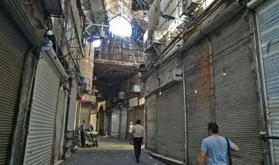 Shops closed in Iran