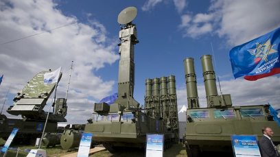 S-300 anti-aircraft missile system  (Photo: AP)