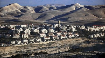 Mountains surrounding Ma'ale Adumim (Photo: AFP)