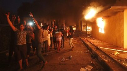 Protesters shouting anti-Iranian slogans  (Photo: EPA)
