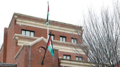 Palestinian Liberation Organization's mission in Washington (Photo: AP)