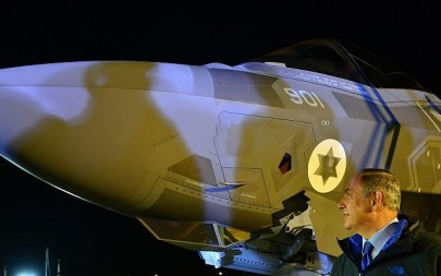 Benjamin Netanyahu at a ceremony for the new F-35 Adir stealth fighter jet at the Nevatim Air Force Base in the Negev Desert on December 12, 2016. (Kobi Gideon/GPO)