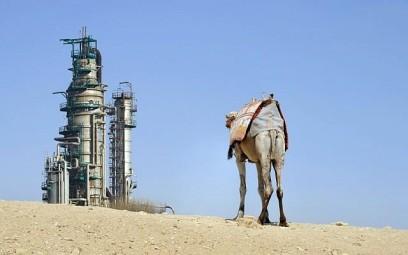 A Saudi Arabian oil facility (Photo credit: Shutterstock images)