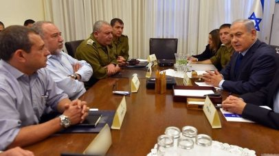 The Security Cabinet meeting (Photo: Ariel Harmoni, Ministry of Defense )