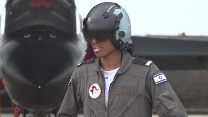 Lt. Y. (Photo: IDF Spokesman)