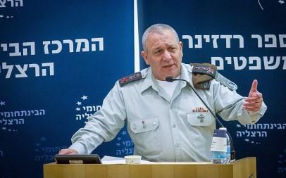 IDF Chief of Staff Gadi Eisenkott speaks at a conference at the Interdisciplinary Center in Herzliya on January 02, 2018. (FLASH90)
