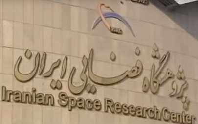 The Iranian Space Research Center headquarters in Tehran, Iran. (Screenshot: YouTube)