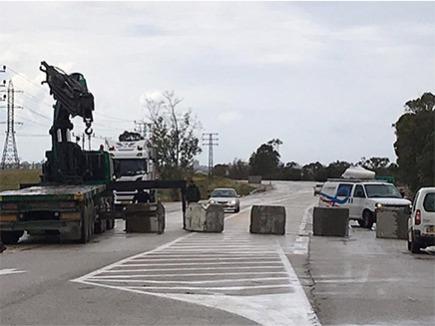 Declaring a closed military zone in the Gaza perimeter