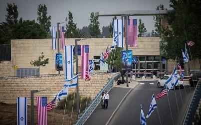 View of the US embassy in Jerusalem's Arnona neighborhood, May 13, 2018. (Yonatan Sindel/Flash90)