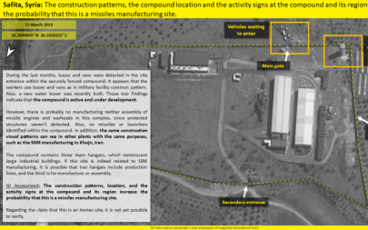 A satellite photo provided by ImageSat international (ISI) shows a suspected Syrian missile production facility (Courtesy ISI)